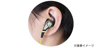 Audio Technica CKX 5 (div. kleuren) -3668
